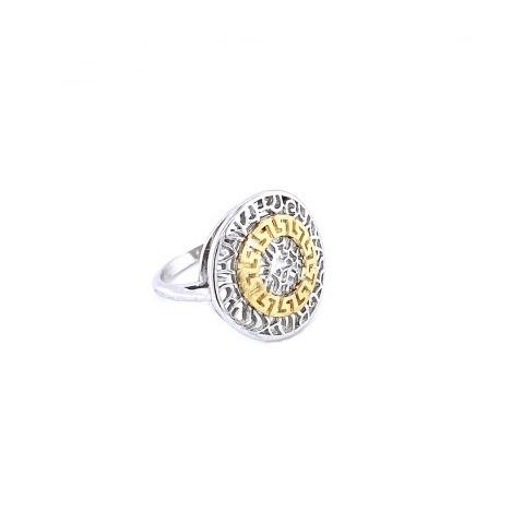 Prsten Zmija Srebro 925 - Razmjer 12 + KUTIJA